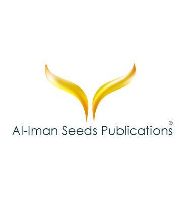 Logo Design for AI Imman Seeds Publications